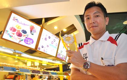 Dunkin'Donuts Global Marketing Initiative - Thailan